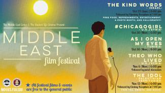Middle East Film Festival